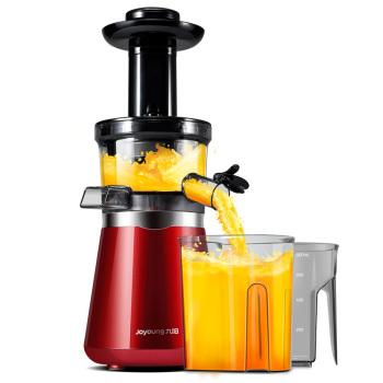九阳 慢速挤压立式原汁机家用多功能果汁榨汁机 JYZ-V15