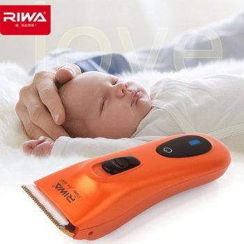 雷瓦/RIWA 锂电液晶水洗儿童理发器理发剪X1-2