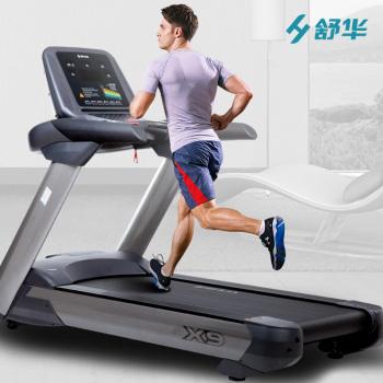 舒华 多功能电动跑步机X9 商用健身房专属家用跑步机 SH-5918