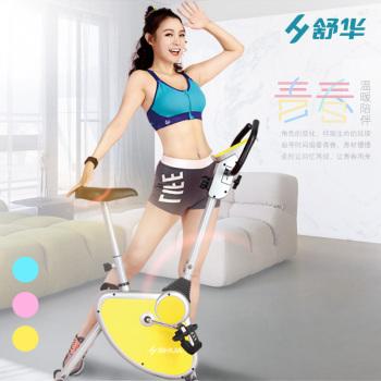 舒华 健身车家用静音室内立式磁控车智能磁阻健身脚踏车SH-U1 (黄 粉 蓝3色)