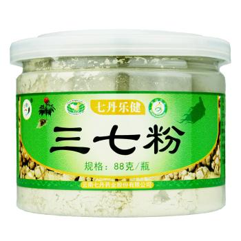 云南文山有机种植三七粉88g