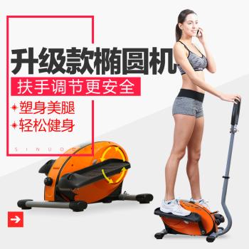 斯诺德 迷你踏步机静音家用健身器材椭圆机太空漫步机磁控健身车Q7