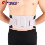 斯坦格 运动护腰透气篮球护腰带举重深蹲健身排球羽毛球男女士护具 STK-5433