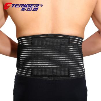 斯坦格 护腰带腰间盘突出护腰带加压腰带腰椎钢板腰围腰托ST-0014普通款
