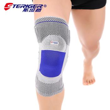 斯坦格 稳定型护膝 硅胶弹簧支撑 户外运动男女保护膝盖男篮指定护具 STK-1833