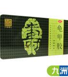 东阿阿胶龟甲胶(铁盒) 135g