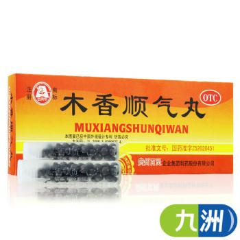 贵州百灵木香顺气丸3g*10支行气化湿健脾和胃胸隔痞闷呕吐
