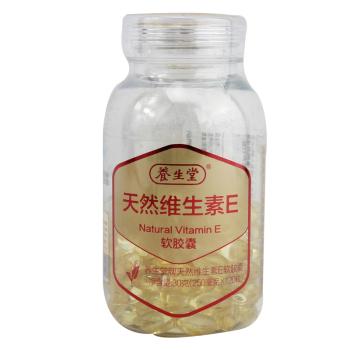【TT】养生堂牌天然维生素E软胶囊0.25g*120s