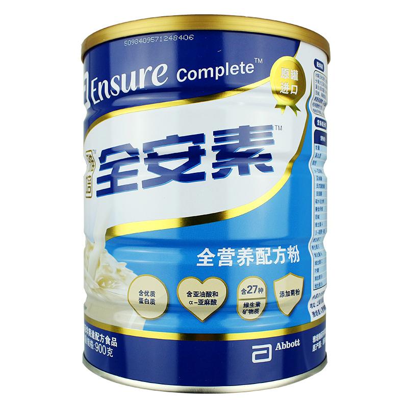 雅培全安素全养分配方粉900g