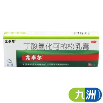 尤卓尔丁酸氢化可的松乳膏0.1%*20g/支/盒
