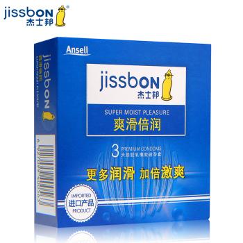 杰士邦 爽滑倍润3只避孕套 成人性用品 超薄安全套