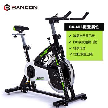 舒华伯康(Bancon)动感单车正品家用款室内静音脚踏健身车自行车656