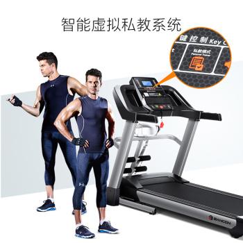 舒华伯康(Bancon)跑步机家用款超静音电动折叠健身器材9119 多功能系列