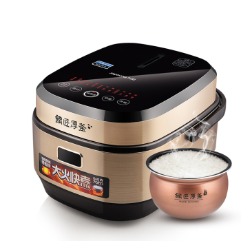 九阳30FY1电饭煲铜匠厚釜(台)