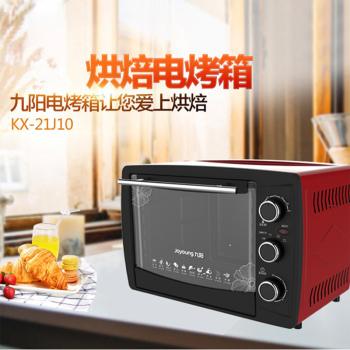 九阳21J10电烤箱(台)