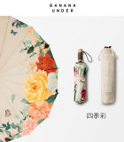 江南系列高级定制伞透明涂层防晒伞晴雨伞
