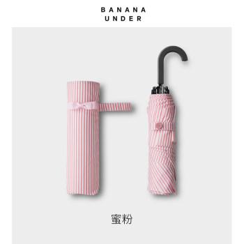 BANANA UNDER蕉下ALICE爱丽丝系列超轻晴雨伞女折叠拒水雨伞