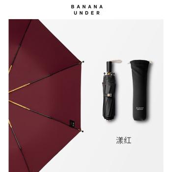 BANANA UNDER蕉下 MOON ROCK月石系列小黑伞双层女太阳伞防晒晴雨伞折叠