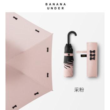蕉下BANANA UNDER BONNIE洛花系列男女防晒伞太阳伞遮阳晴雨伞折叠