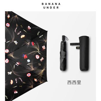 超轻罗萨系列黑胶防晒伞太阳伞晴雨伞折叠