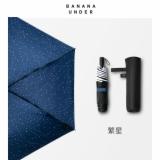 BANANA UNDER蕉下AIR系列超轻随身伞黑胶防晒太阳伞晴雨伞折叠