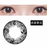 ANNASUI安娜苏日抛彩色隐形眼镜10片装(黑色)