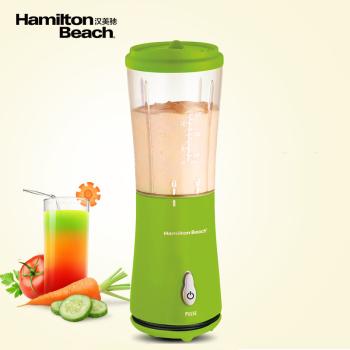 汉美驰 51126-CN 单杯果汁机(绿色)多功能旅行杯电动果汁机料理机