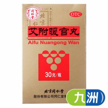 艾附暖宫丸(水蜜丸)30g