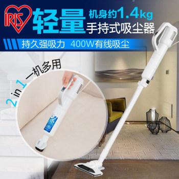 爱丽思IRIS 轻量型手持有线吸尘器大吸力家用地毯式吸尘器大功率 IC-SB1C