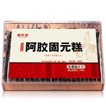 固本堂传统型阿胶固元膏(无添加)500g