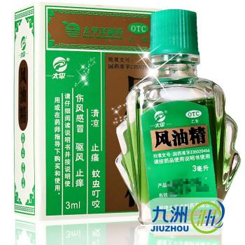 太平风油精3ml