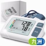 九安电子血压计(智能臂式)KD-5910