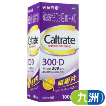 钙尔奇碳酸钙D3咀嚼片(II)300mg*100片