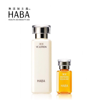HABA美白淡斑套装美白美容油15ml+美白柔肤水180ml