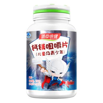 汤臣倍健钙镁咀嚼片(儿童及青少年)1.6g*90片
