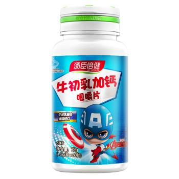 汤臣倍健牛初乳加钙咀嚼片1.2g*60片