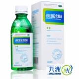 西吡氯铵含漱液(漱口水剂)200ml