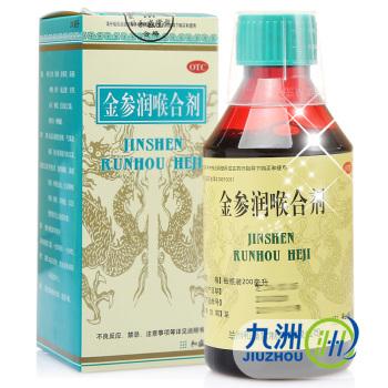 金参润喉合剂200ml/瓶