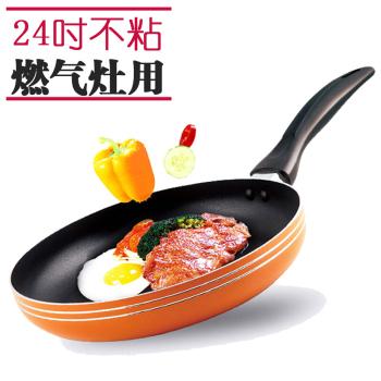 九阳(Joyoung)24cm煎锅煎蛋锅不粘锅具少油烟牛排煎锅平底锅JLW2401