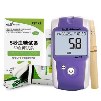 怡成家用血糖仪器试纸套装5D-1型 仪器+25片试纸