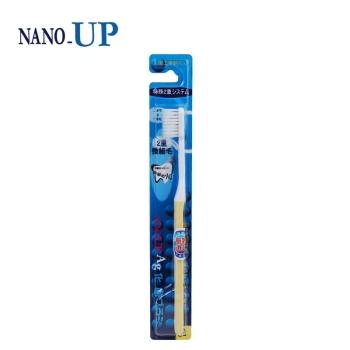 NANO-UP银离子超微细毛牙刷*2