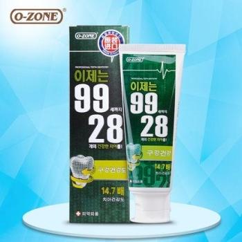O-ZONE 9928 冰极炫白牙膏(绿色)100G*2
