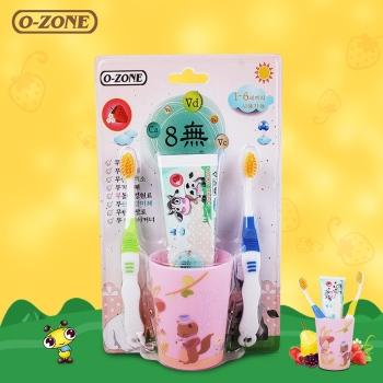 "O-ZONE""8無""长牙呵护儿童套装"