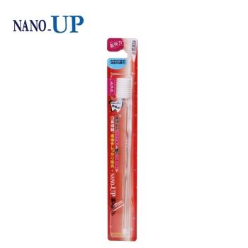 NANO-UP银离子高弹力倍洁牙刷*2
