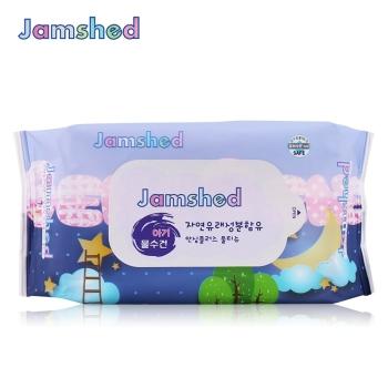 Jamshed简沐 婴童洁肤湿巾70抽*2