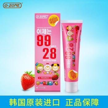"""O-ZONE 9928""""8无""""儿童牙膏(草莓味)60g*2"""