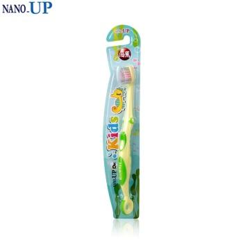 NANO-UP 儿童海马牙刷*2