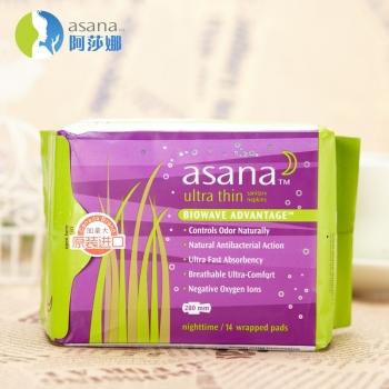 阿莎娜超薄棉面夜用卫生巾28CM 8p*2