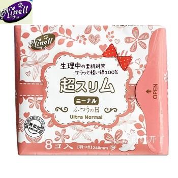 尼奈 超薄日用卫生巾(240mm/8P)3包