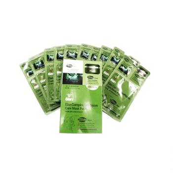 艾兰复合海藻补水保湿面膜(10片/盒)